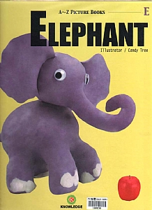 ELEPHANT(A~Z Picture Books)